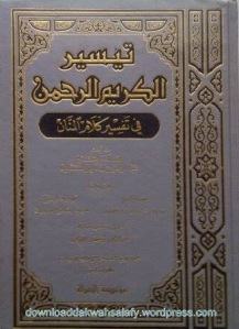 Cover Tafsir Qur'an As Sa'di