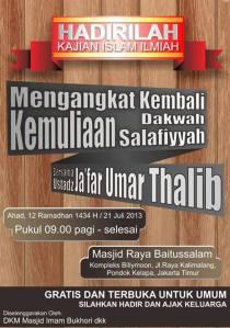 Kajian Islam Ilmiyyah