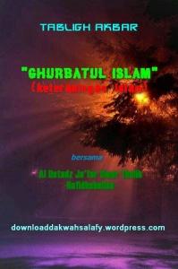 Ghurbatul Islam