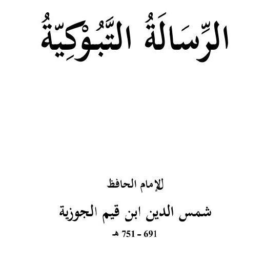 Kitab Nailul Authar Pdf